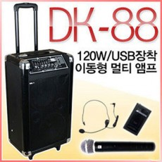 DK-88