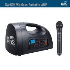 GA -60H GNS