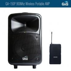 GA-150P GNS