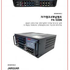 JAGUAR PA -506N AMP