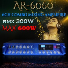 AR-6060