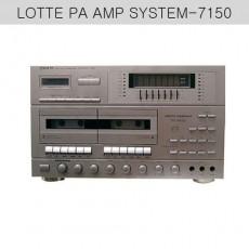 롯데 PA AMP SYSTEM 7150